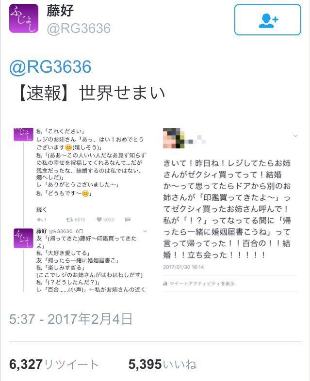 usomatsu6