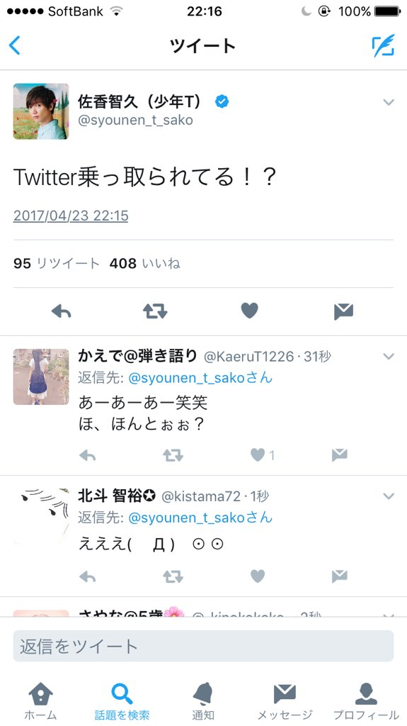 kuro3