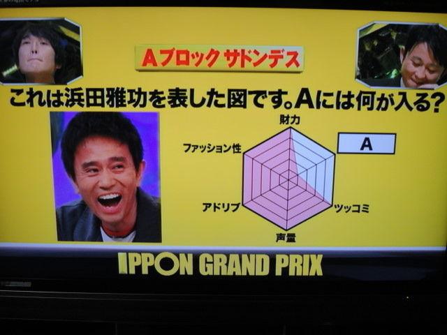 ippon10