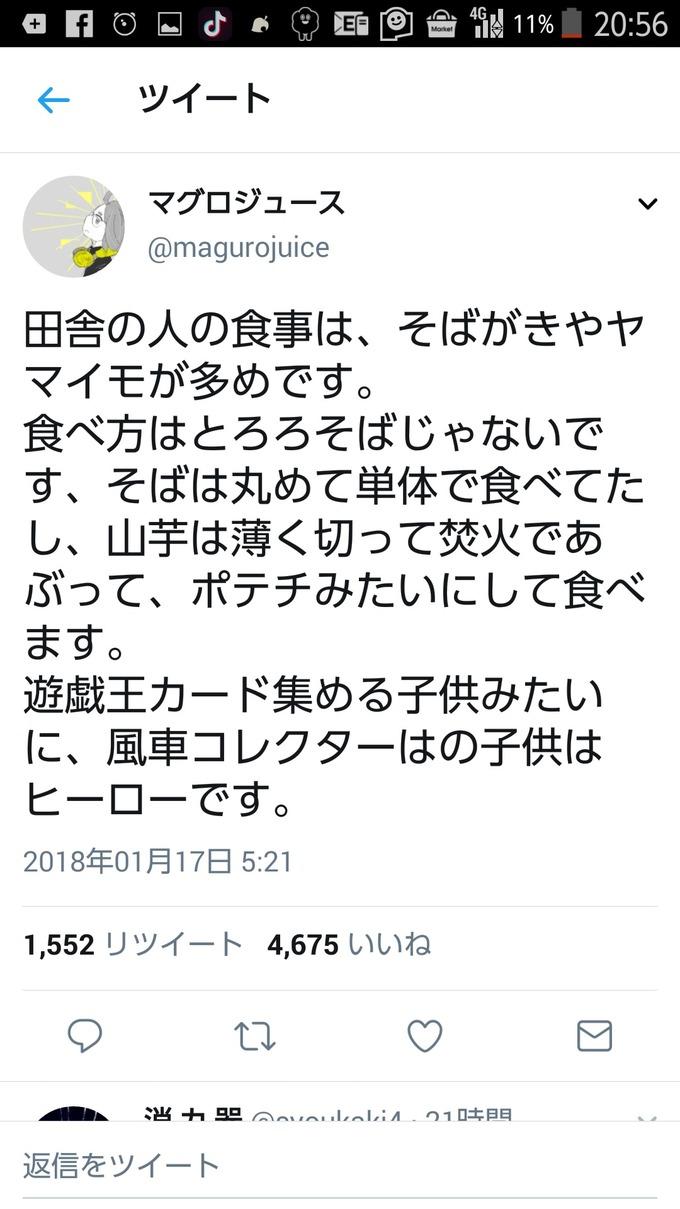 usomatsusan8