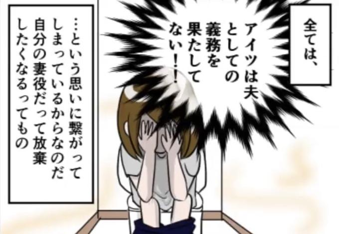 hoiku3
