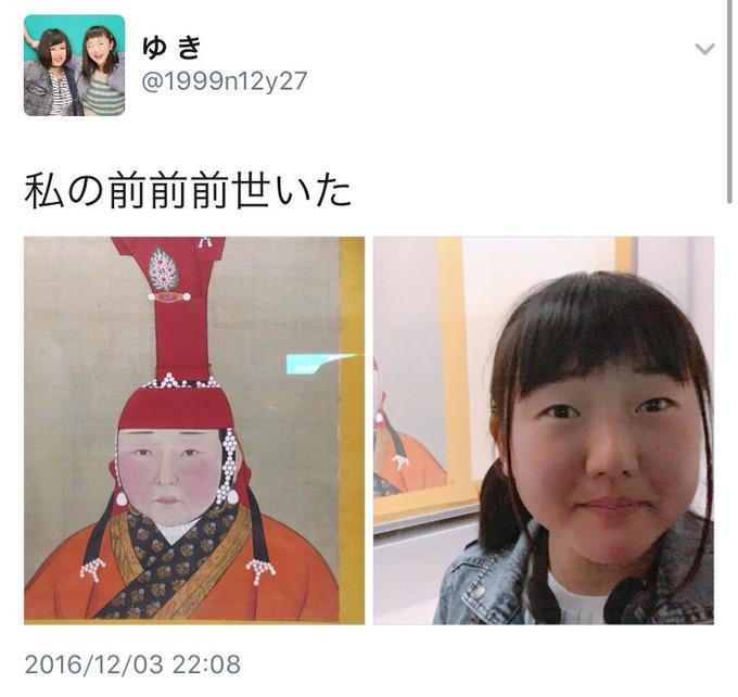 seijin3