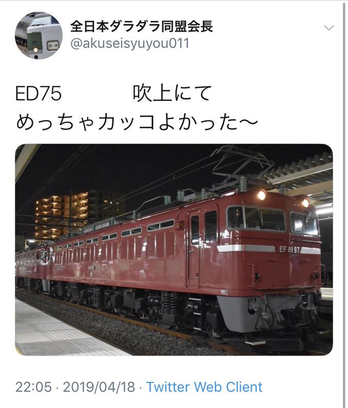 tatsu4