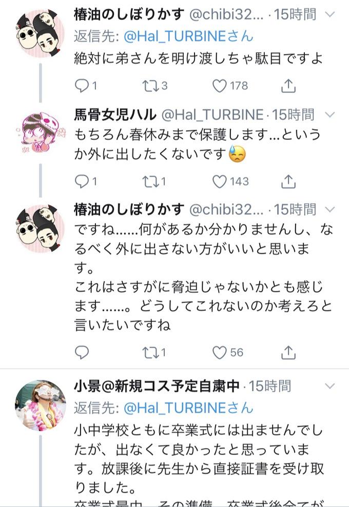 sensei3