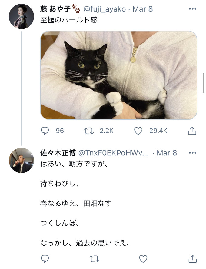 fuji7