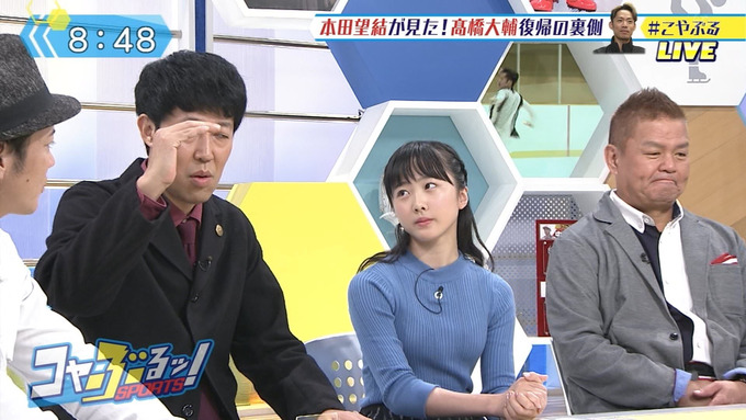 【朗報】本田望結ちゃん、おっぱいがパンパンに成長する