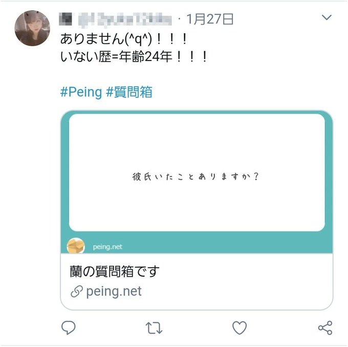 kichi18
