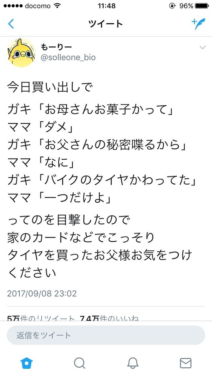 usomatsu7