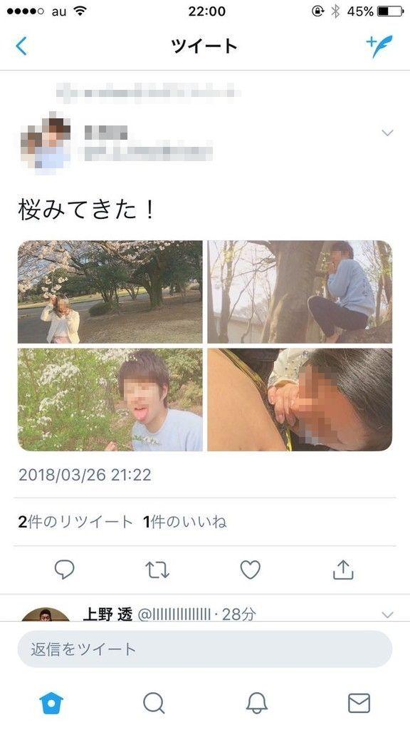 【悲報】陽キャさん、花見の写真をうpしようとしてフ○ラ写真まで公開してしまう