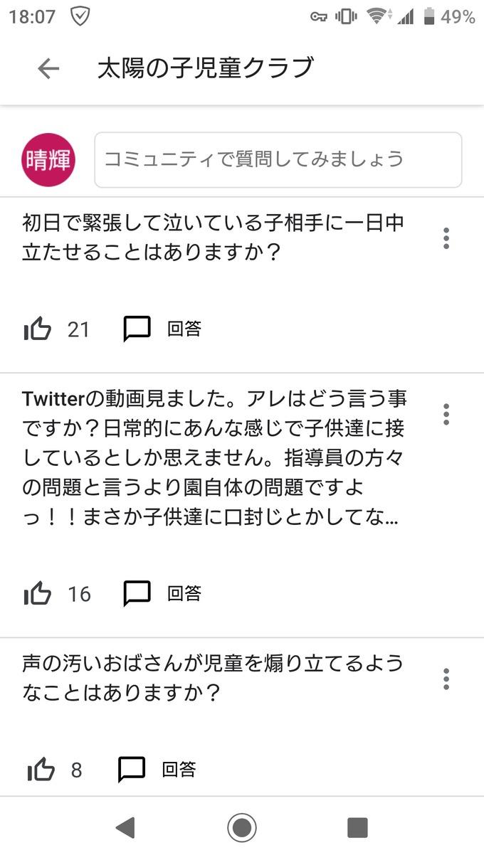 jiko7