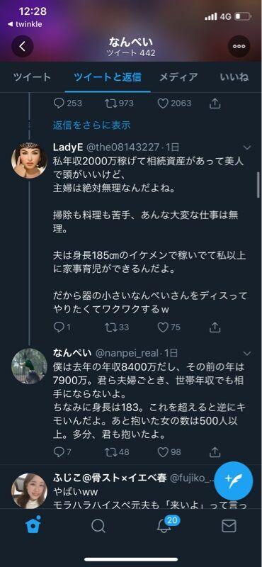 tsuma4
