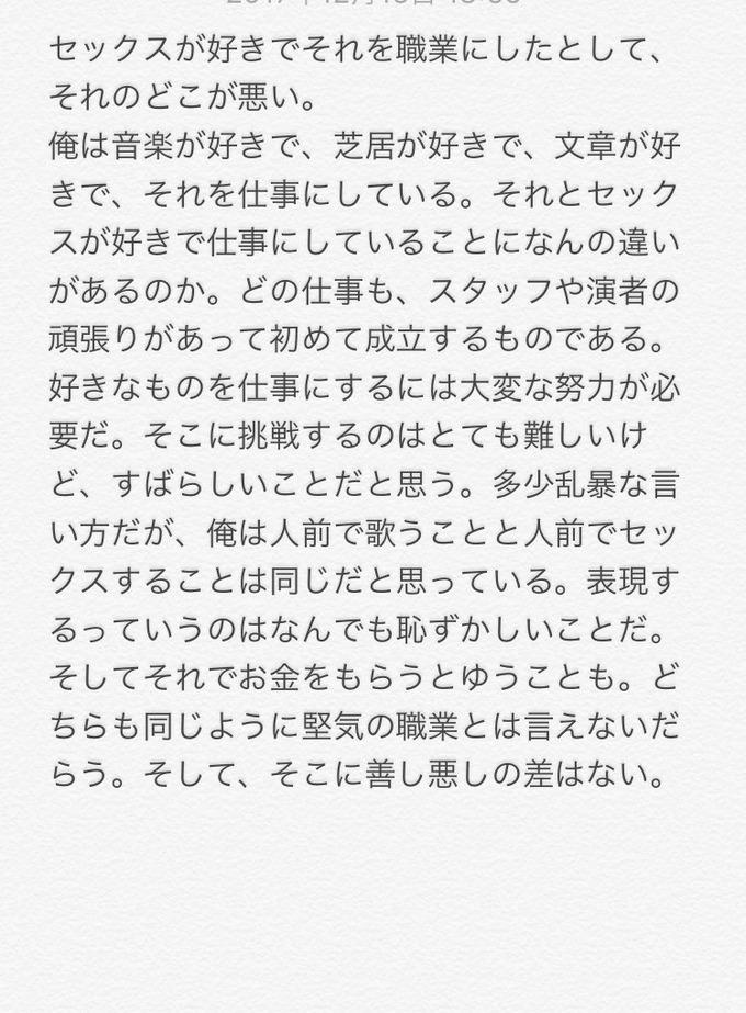 kendo5