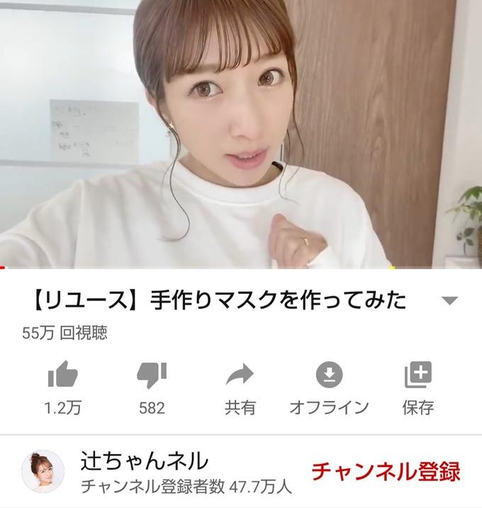 tsuji13