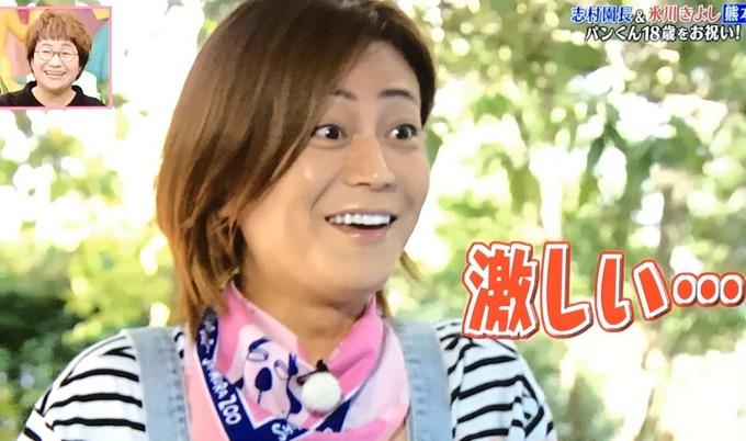 hikawa14