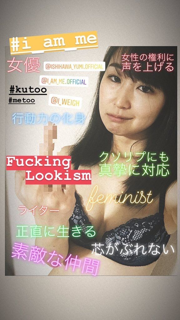 isikawa3