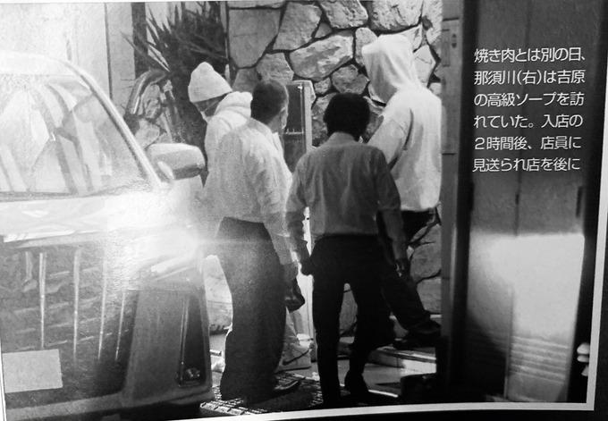 【悲報】那須川天心さん、風俗店で遊んでるところをフライデーされる