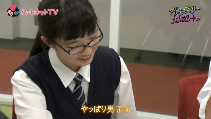 jyusei5