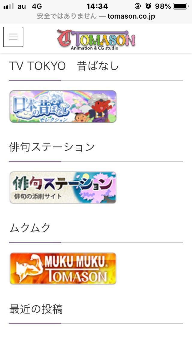 【悲報】けものフレンズ2を制作したアニメ会社、けもフレ2のリンクを削除【ムクムク要素あり】