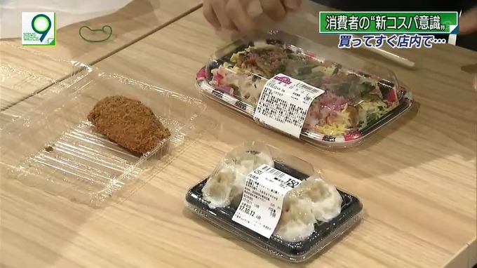 eat10