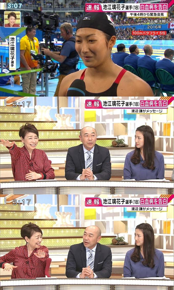 【悲報】フジ安藤優子、池江璃花子の白血病ニュースで爆笑してしまう