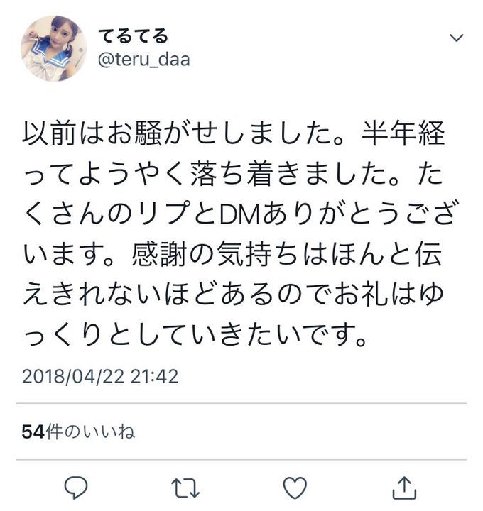 fuzoku4
