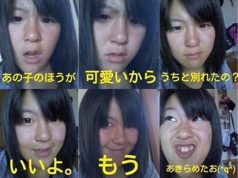 tsui4