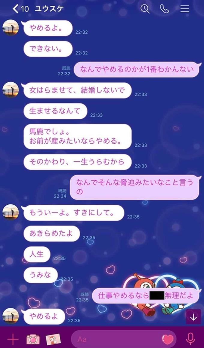 gaiji3