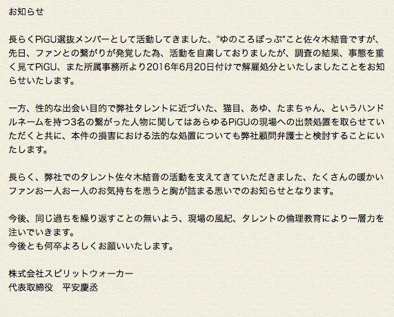 otaku5