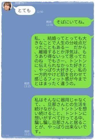 kichiku3