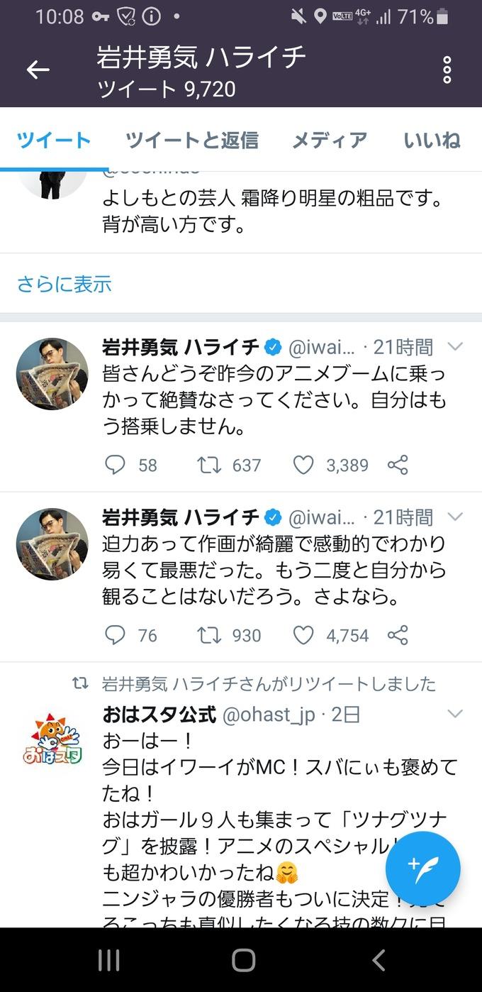 usotsuki3