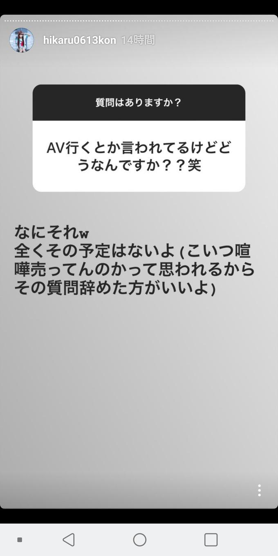 aoya4