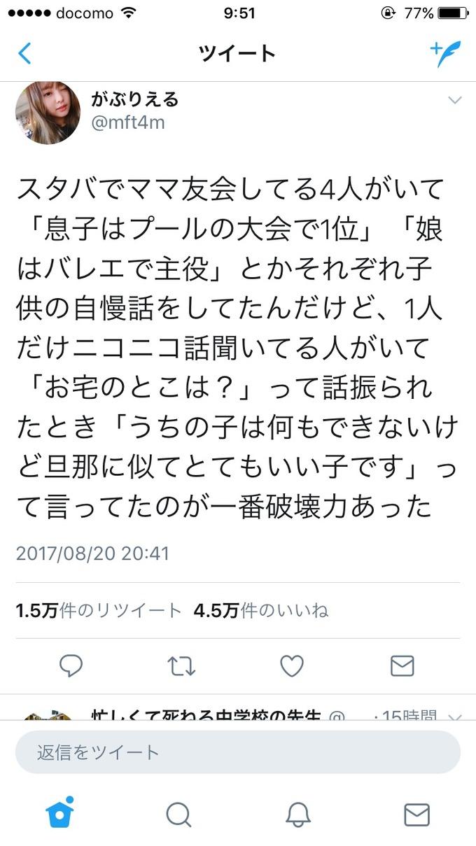 usomatsu9