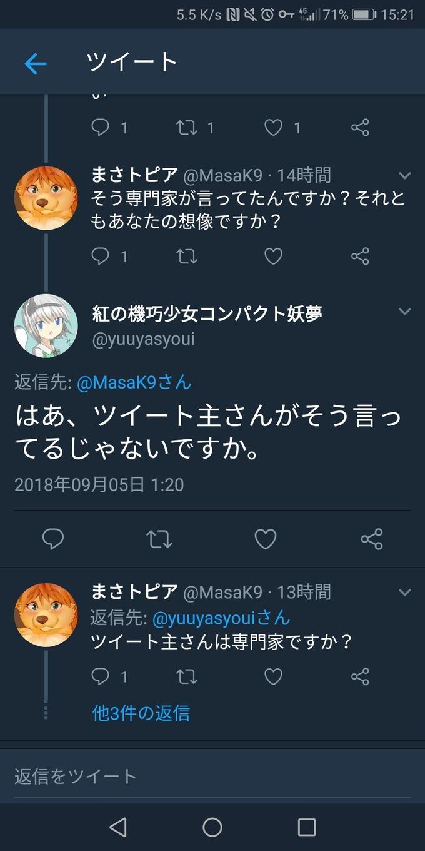 uso11