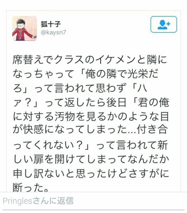 usomatsu11
