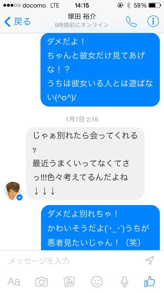 baka10
