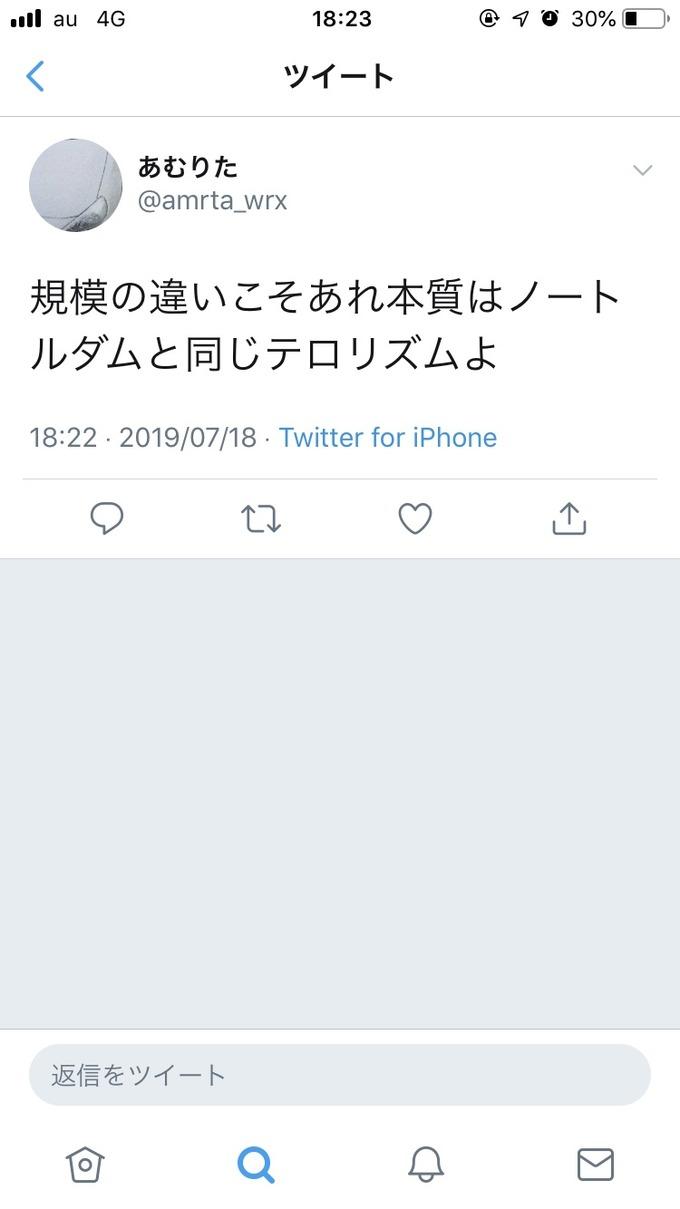 kyouto3