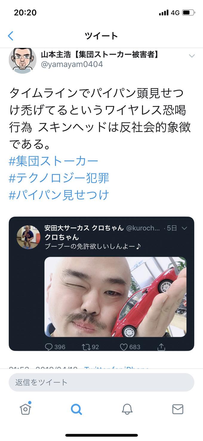 gaiji10