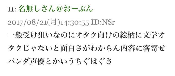 uchi11