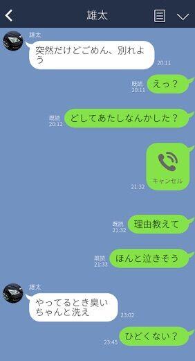 chitsu6