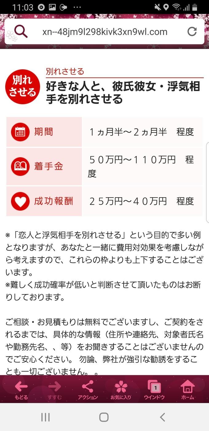 kichi16