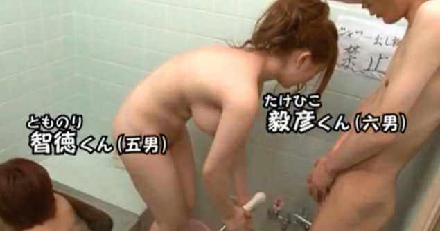 女さん「高校生の娘と夫のお風呂が許せない」