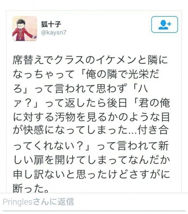 usomatsu8