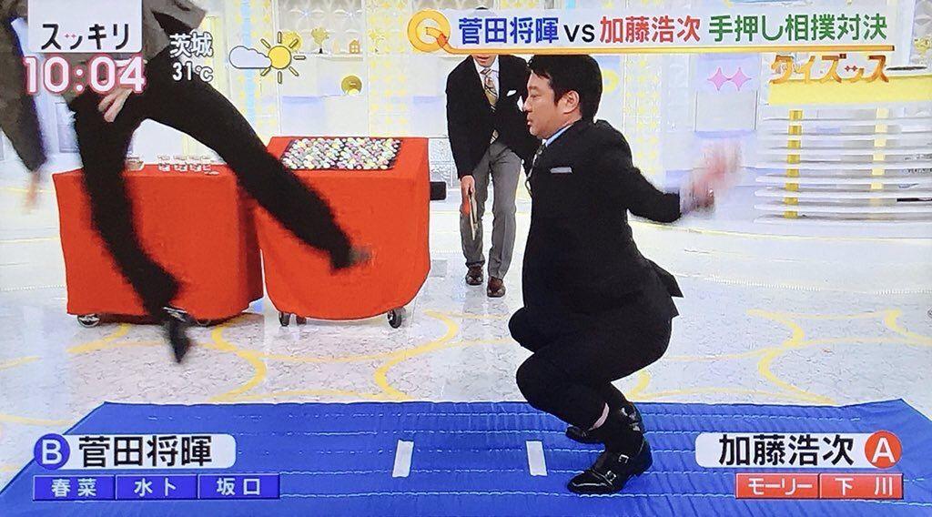 もみあげチャ~シュ~ : 【朗報】狂犬・加藤浩次さん、菅田将暉を吹っ飛ばす