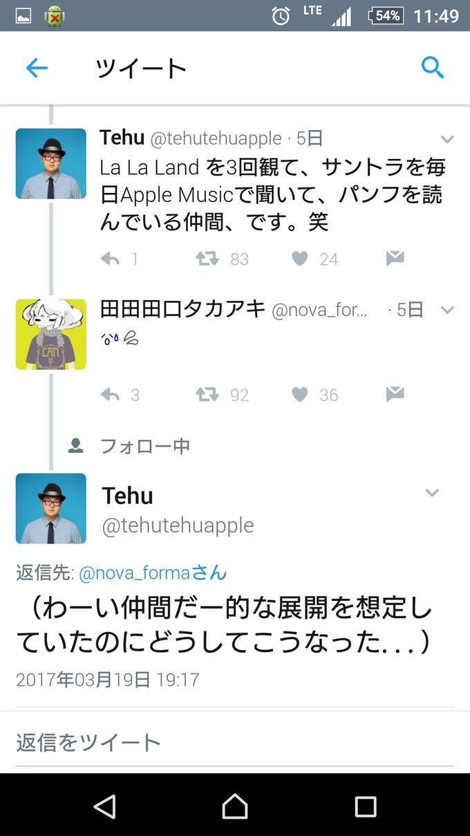 tehu7