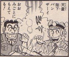 kochi6
