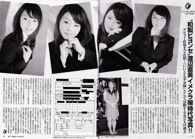 usomatsu2