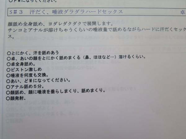 tsubo3