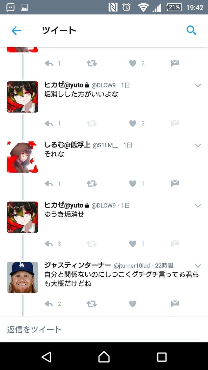 hika6