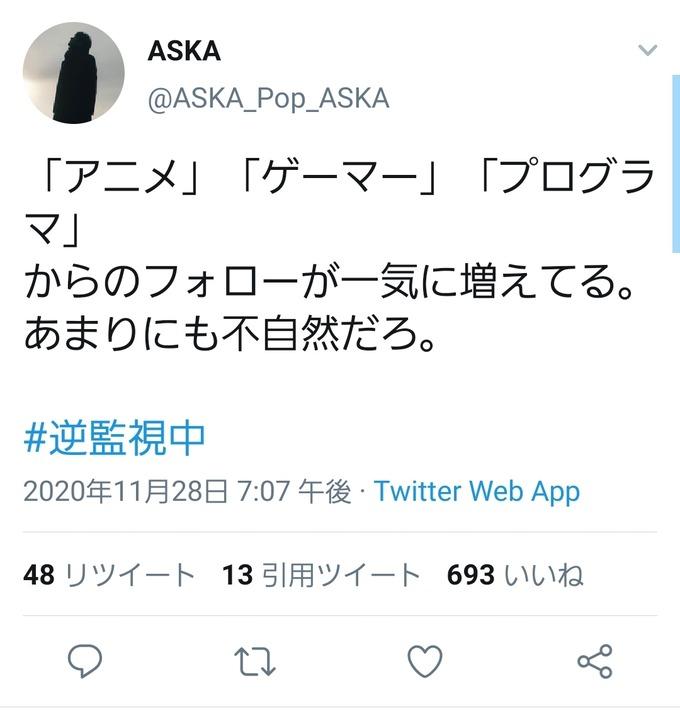 aska7
