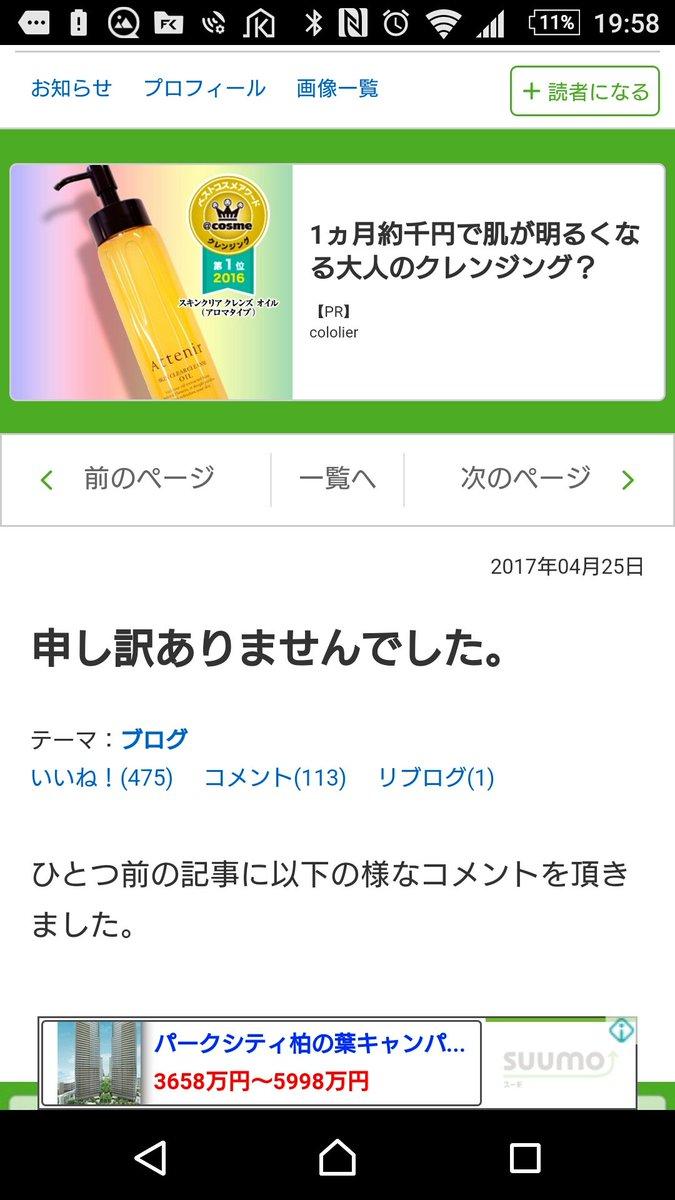 tsutsuji4